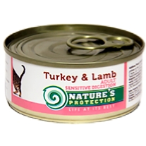 d Sensible Digestion Turkey & Lamb 100g